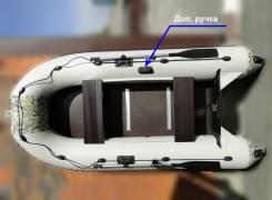 Лодка ПВХ Муссон 3200СК (спецзаказ)