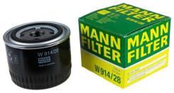 Фильтр масляный MANN W914/28 в наличии в Хабаровске