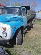 ЗИЛ 4505, 1992