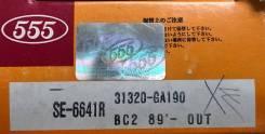 Наконечник рулевой тяги правый 555 SE-6641R