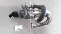 Клапан егр 1.3 дизель Astra H Corsa D 55204941