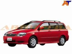 Амортизатор задней двери Toyota Corolla Fielder 00-06