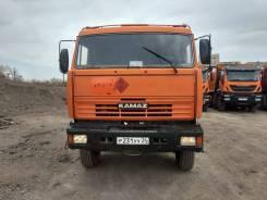 Нефаз 5633, 2008