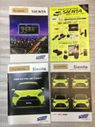 Каталог, книга Toyota Sienta