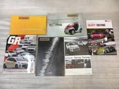 Каталог, книга Toyota VITZ GR