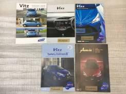 Каталоги книга Toyota VITZ Netz