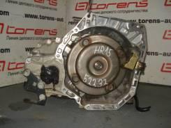 АКПП на Nissan CUBE, Wingroad, NOTE, Tiida HR15DE RE4F03B 2WD. Гарантия, кредит.