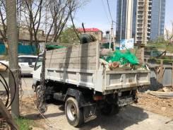 Услуги самосвала/Вывоз строительного мусора и хлама/Грузчики/Недорого.