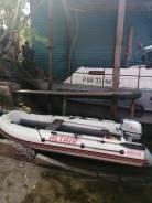 Лодка Аltair Sirius 315