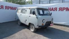 УАЗ-3962, 2009