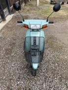 Yamaha Mint