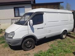 ГАЗ 2705, 2014