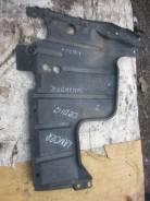 Защита ДВС Mitsubishi Lancer [MR539599]