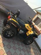 Stels ATV 650YS Leopard, 2018
