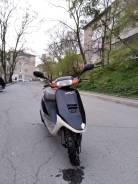 Honda Tact 26