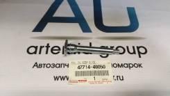 Направляющая суппорта тормозного переднего 47714-48050 Toyota
