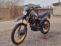 Cronus 200