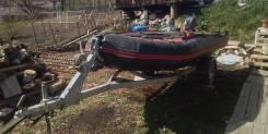 Продам лодку пвх с мотором с прицепом
