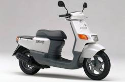 Yamaha GEAR 2T 4KN / В разбор! [MotoJP]
