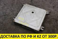 Блок управления ДВС Honda Civic/Ferio D13B [OEM 37700-P01-013]