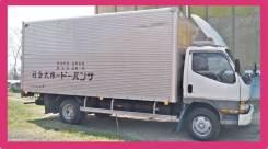 Грузоперевозки. Переезды. Фургон до 3,5 тонн. 20 м3