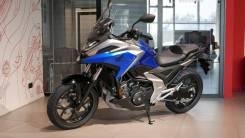 Honda NC 750XD, 2021