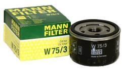 Фильтр масляный MANN W75/3 в наличии в Хабаровске