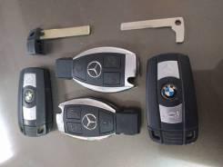 BMW Mercedes Вскрыть-Нарезать по замку-Прописать ключ-Смарт ключ-Выезд