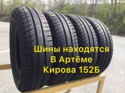 Michelin Energy Saver Plus, 195/70 R14