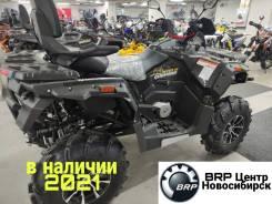 Квадроцикл Stels ATV 800 Guepard Trophy EPS CVTech, 2021