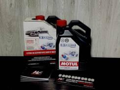 Моторное масло 0W20 Motul Hybrid 4 л.