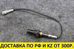 Датчик кислородный Toyota Duet/Daihatsu Move EJ/EF [OEM 89465-87212]