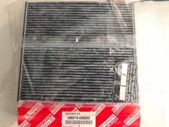 Фильтр салона угольный Toyota оригинал