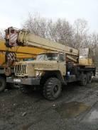 Ивановец КС-45717-1, 2002