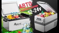 Автомобильные автохолодильники Alpicool Все модели. Магазин