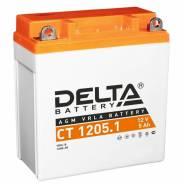 Аккумулятор для мото Delta CT 1205.1 AGM, 5Ач, CCA 65A, необслуживаемый