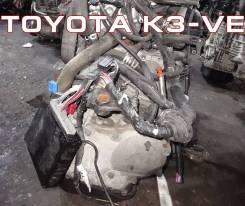 АКПП Toyota K3-VE | Установка Гарантия Кредит Доставка