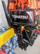 Мотор лодочный Totatsu M5BDS
