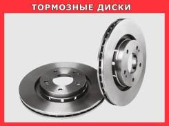 Тормозной диск в Красноярске.