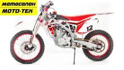 Мотоцикл Кросс Motoland 250 WRX250 LITE WFA, оф.дилер, МОТО-ТЕХ, Томск, 2021