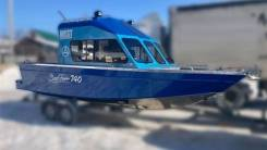 Купить лодку (катер) Bossforr 740 WEST Cabin