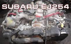 Двигатель Subaru EJ254 | Установка Гарантия Кредит Доставка