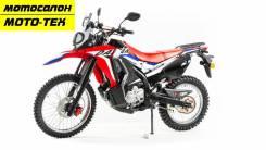 Мотоцикл Кросс DAKAR LT Motoland, оф.дилер МОТО-ТЕХ, Томск, 2021