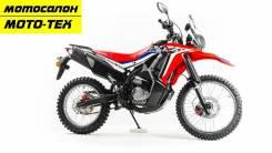 Мотоцикл Кросс DAKAR ST (172FMM PR250) Motoland, оф.дилер МОТО-ТЕХ, Томск, 2021
