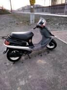 Honda Tact, 1986
