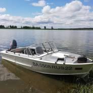Продам лодку Прогресс с мотором Ямаха 40