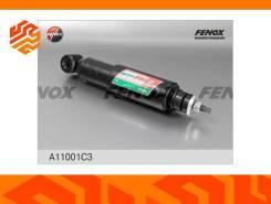 Амортизатор масляный Fenox A11001C3 передний