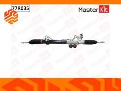 Рейка рулевая Masterkit 77R035