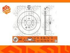 Диск тормозной NIBK RN1420 задний (Япония)