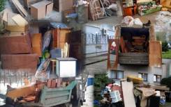 Утилизация старой мебели, вывоз квартирного и гаражного хлама